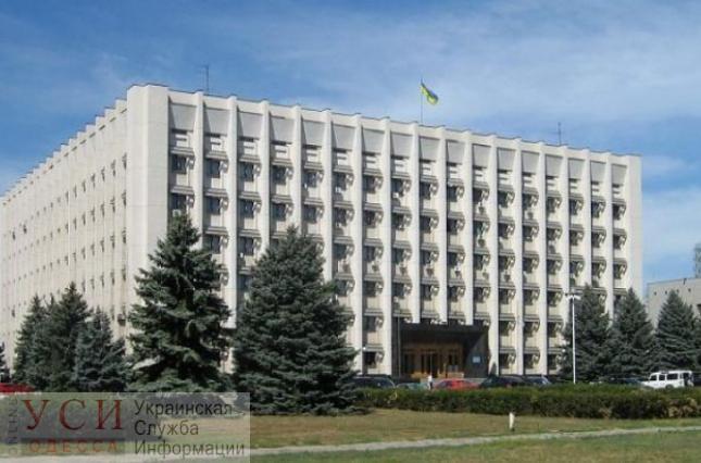 Часть запланированного бюджета Одесской области перераспределили на другие нужды «фото»