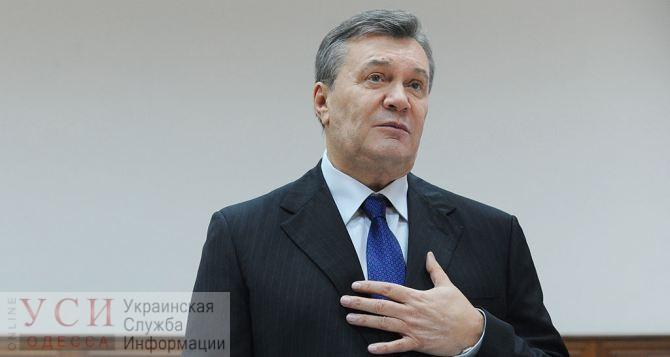 Европейский суд отменил санкции против Виктора Януковича – окружение экс-президента «фото»