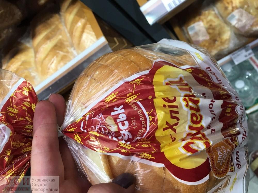 Прощай «Булкин», привет «Одесский»: привычный одесситам хлеб после продажи заводов «переименовали» во второй раз (фото) «фото»