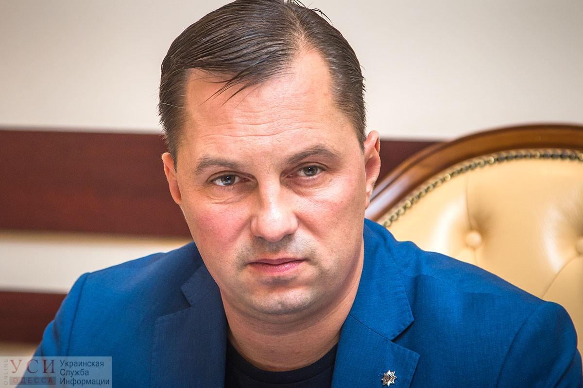 Экс-начальнику одесской полиции изменили меру пресечения «фото»
