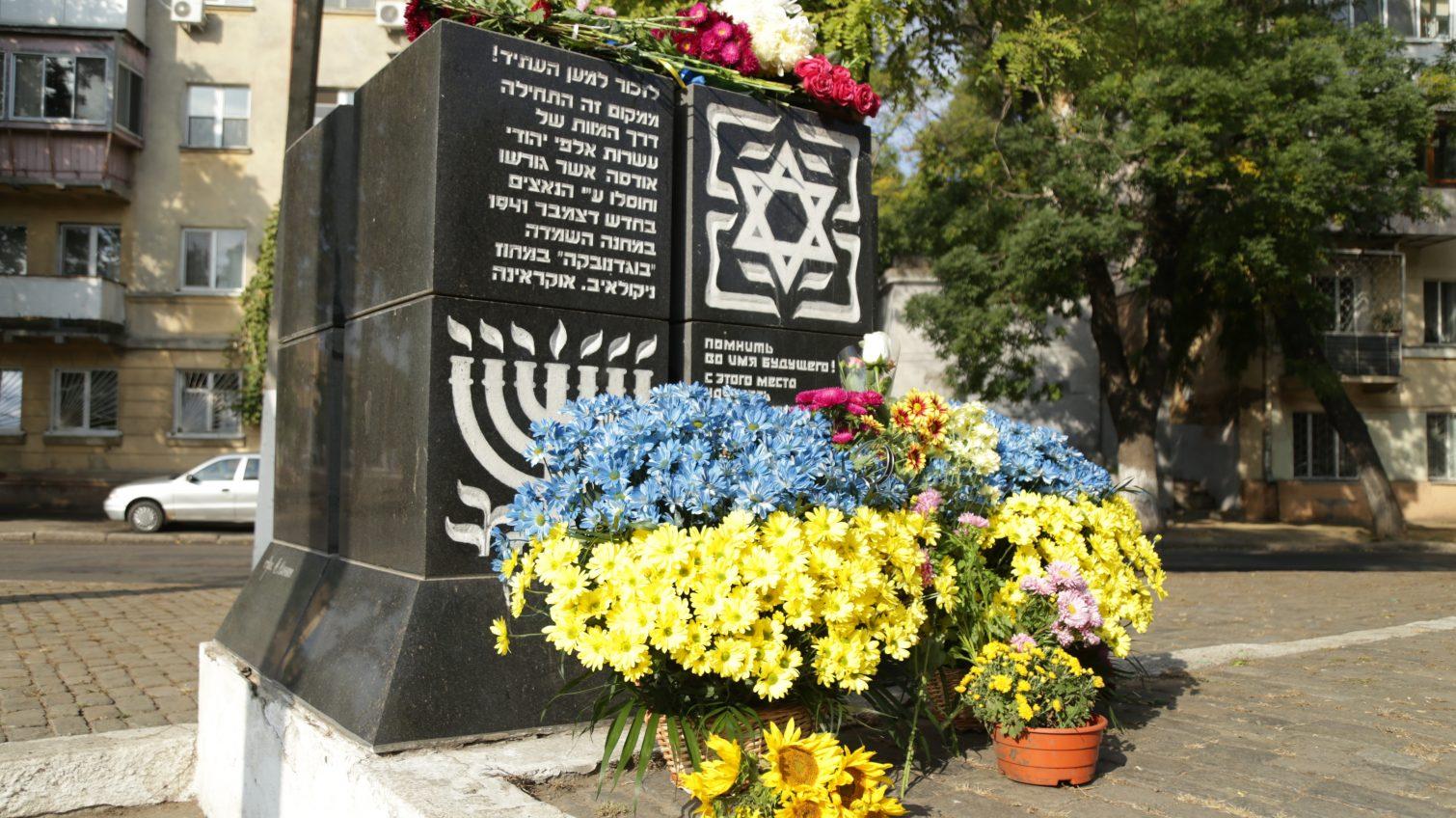 В Одессе помянули годовщину трагедии Бабьего Яра (фото) «фото»