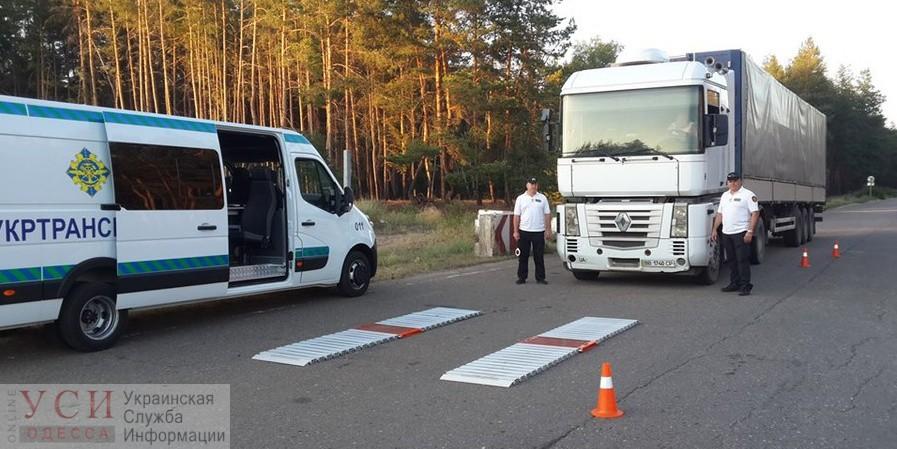 Скандальная «Укртрансбезпека» в Одесской области снова осталась без руководителя «фото»