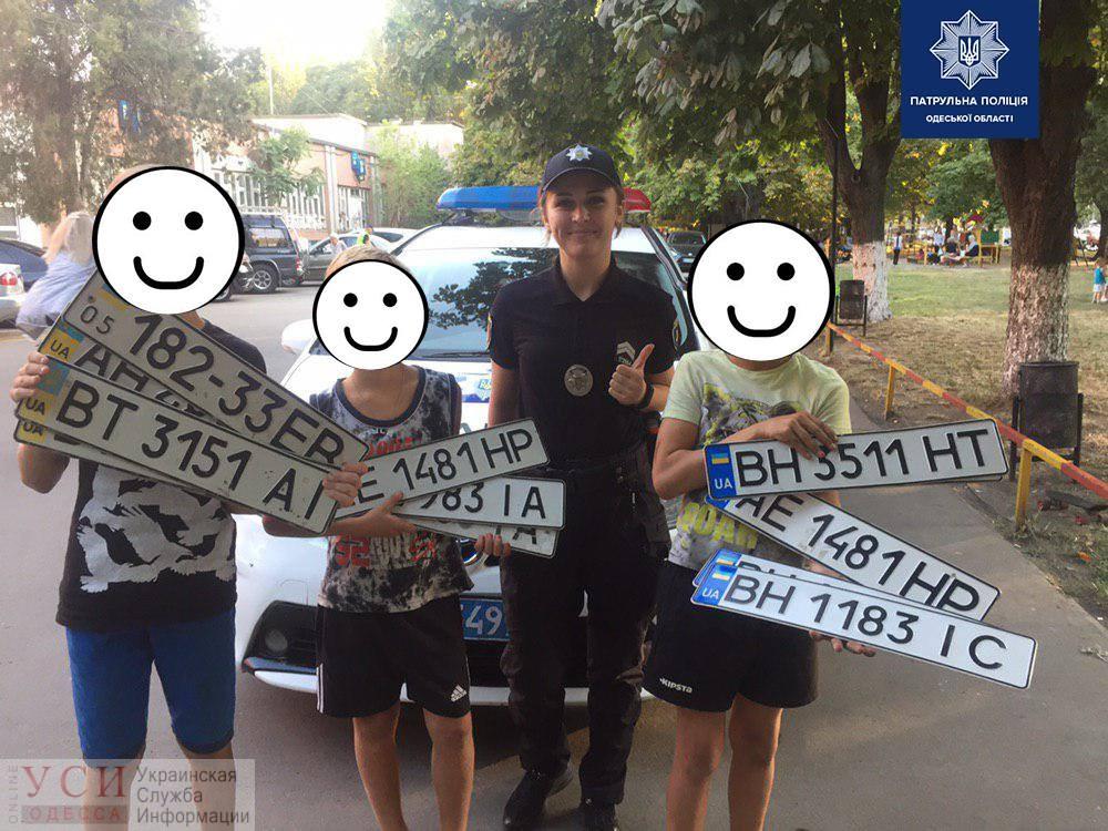 На Черемушках школьники нашли тайник, где воры прятали украденные автомобильные номера (фото) «фото»