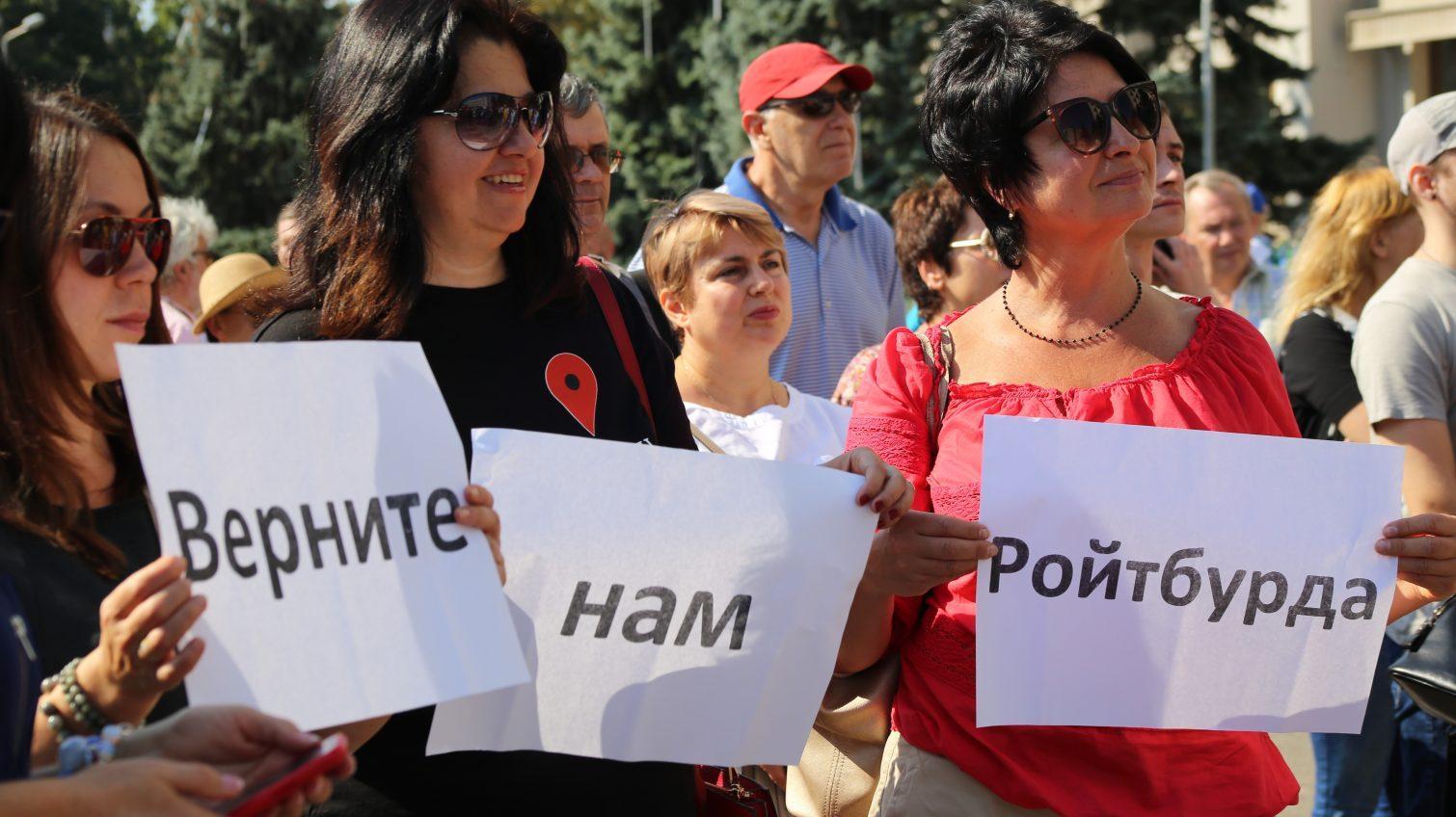 В Одессе создали петицию к Президенту Украины – восстановить Александра Ройтбурда на посту директора музея «фото»
