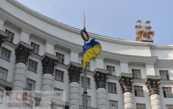 Большая чистка: Кабмин уволил главу Укравтодора и еще 8 глав госструктур «фото»