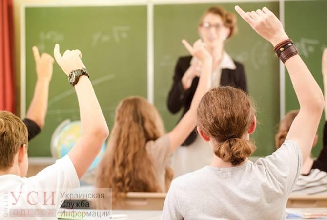 Лицеи вместо школ и ВНО для девятиклассников: 5 вопросов о ближайшем будущем украинской школы «фото»