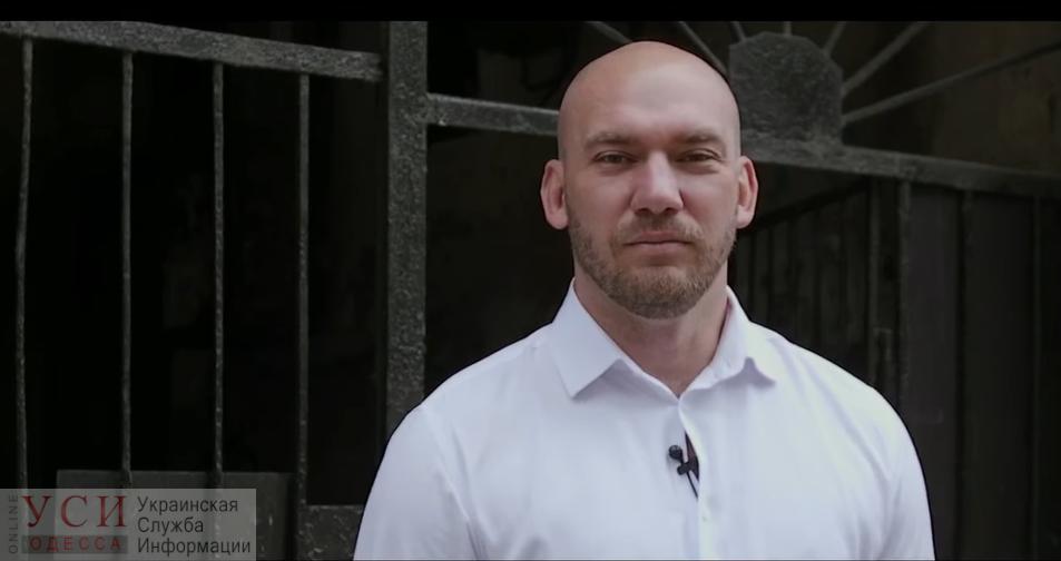 Нардеп Алексей Леонов раскритиковал работу мэра Одессы Геннадия Труханова и запустил «общественную мэрию» (видео) «фото»
