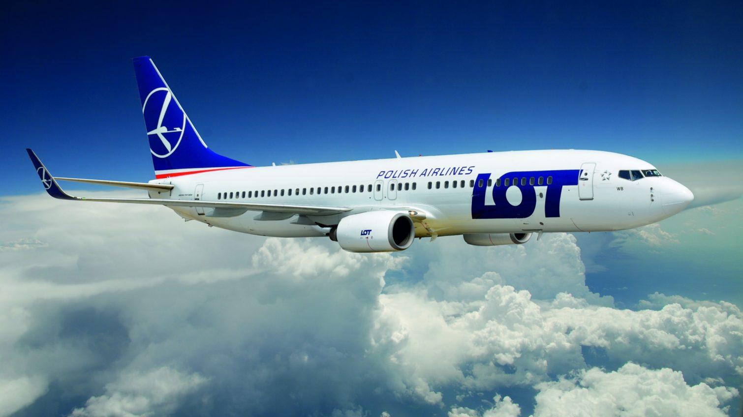 Самолет польской авиакомпании вместо Одессы доставил пассажиров в Киев (фото) «фото»