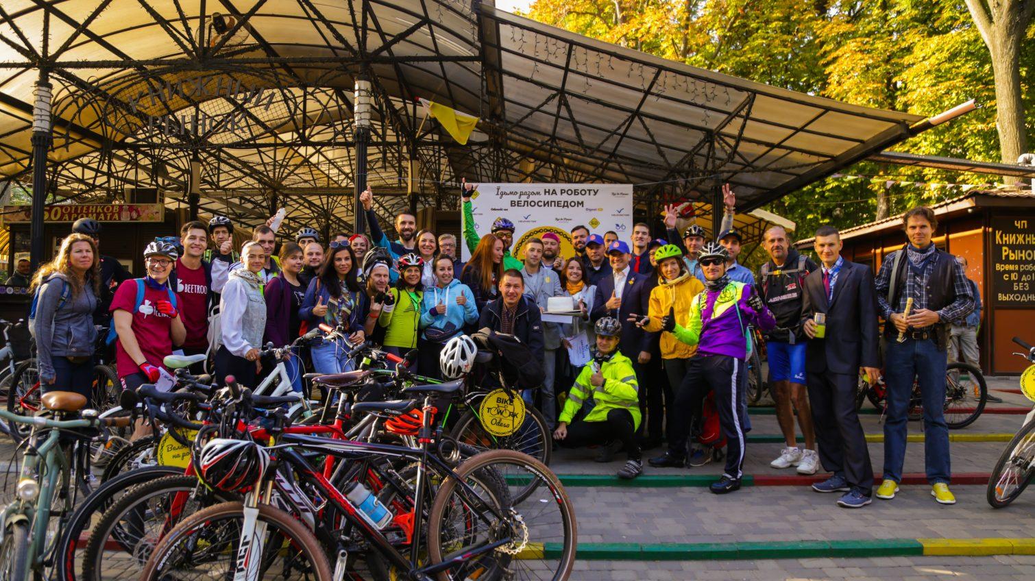 Удобно, экологично и просто красиво: в Одессе состоялся флешмоб «Велосипедом на работу» (фоторепортаж) «фото»