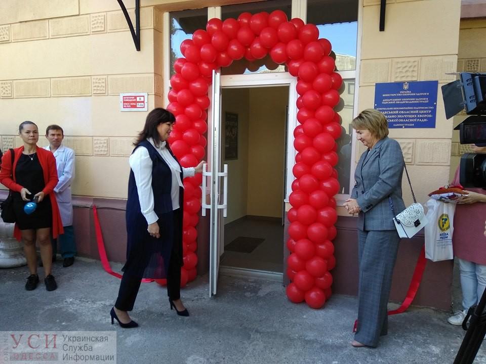 В Одессе открыли новое амбулаторно-поликлиническое отделение для ВИЧ-позитивных людей (фото) «фото»