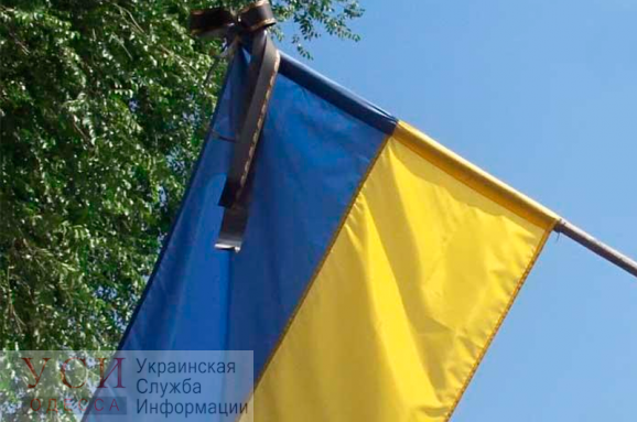 В Одесской области объявили траур по 9-ти погибшим в субботнем ДТП «фото»