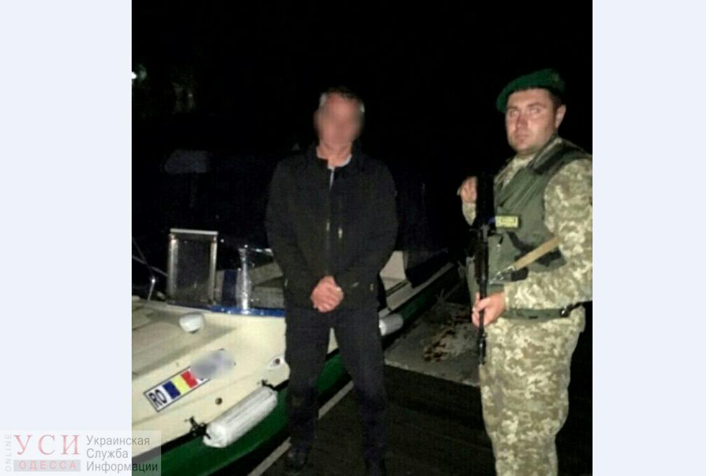 «Случайно зашел в украинские воды» – измаильские пограничники задержали румынский катер на Дунае «фото»