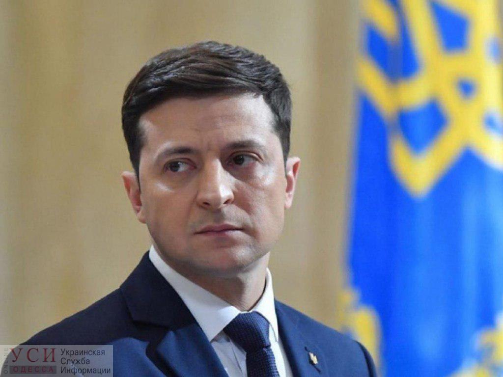 Зеленский подписал закон об импичменте «фото»