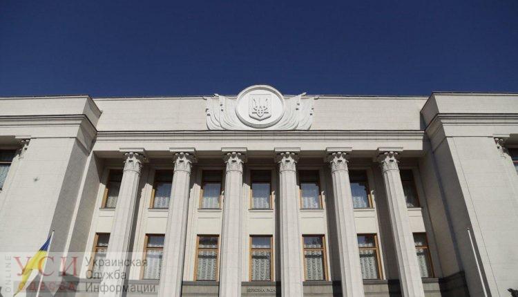 Владимир Зеленский подписал закон о защите обличителей коррупции «фото»