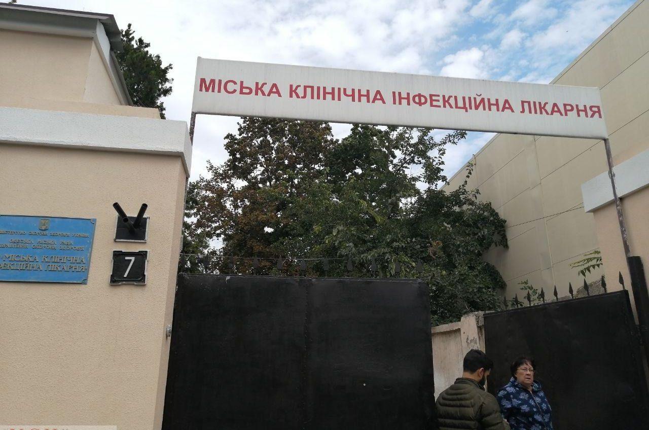 Число отравившихся школьников в Одессе возросло до 27 «фото»