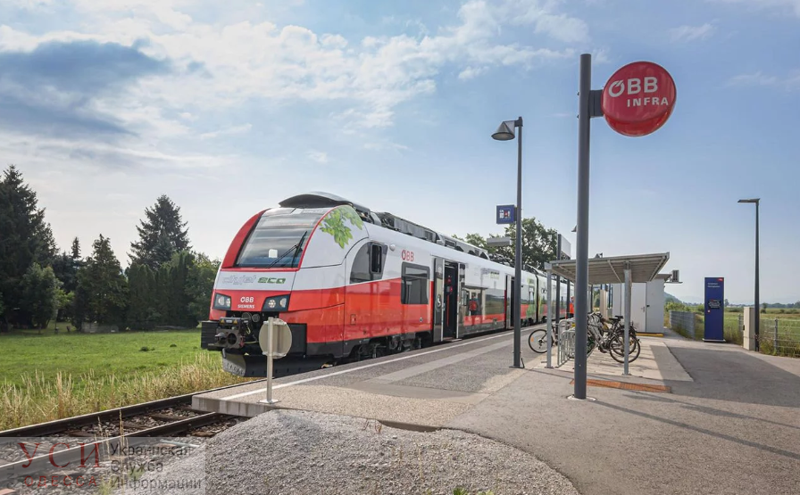 Австрия запускает поезд в Польшу с удобной пересадкой в Одессу «фото»