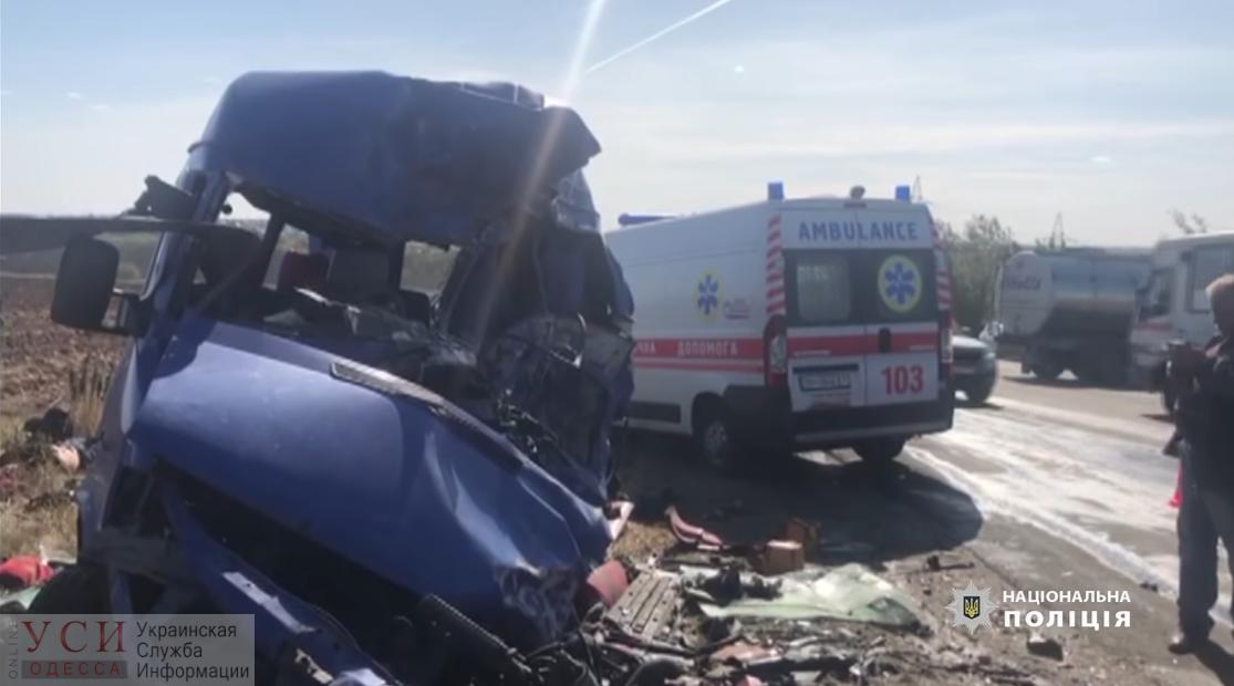 Версия следствия: смертельное ДТП под Одессой спровоцировал водитель автоцистерны «фото»