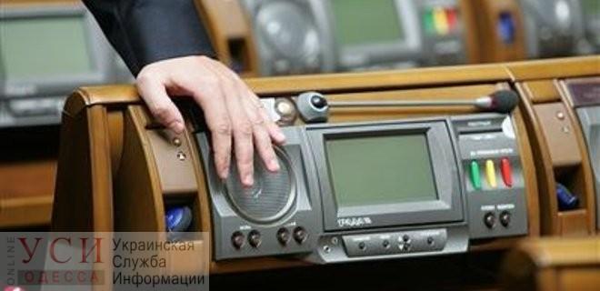 17 нардепов пропустили 90% голосований, среди них бывший глава Одесского облсовета «фото»