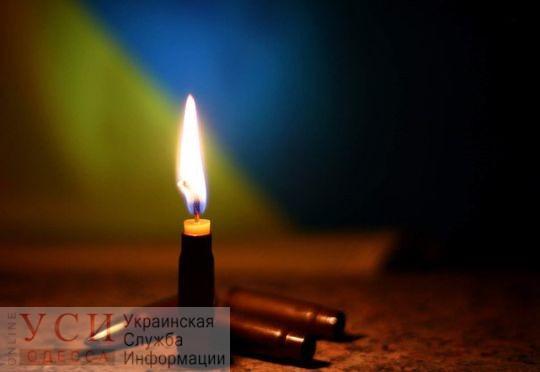 На фронте погиб солдат одесской мехбригады Рыцарей Зимнего похода «фото»