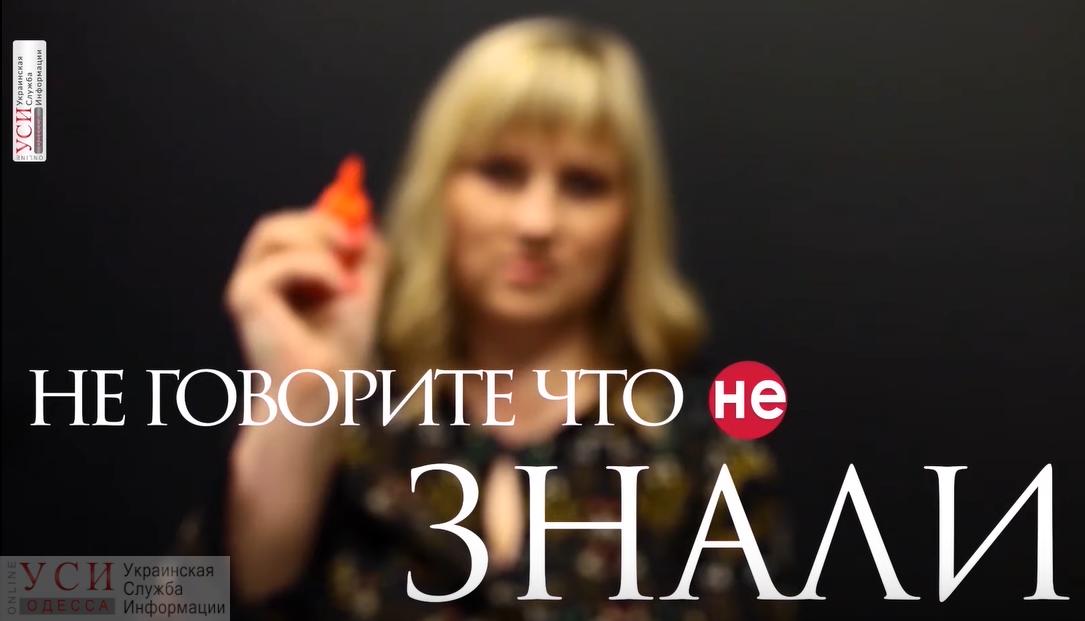 Тепловая дыра: почему в Одессе выделяют КП «ТГО» сотни миллионов гривен каждый год (видеоблог) «фото»