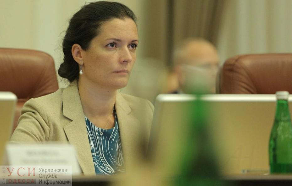 Минздрав создает электронный офис для коммуникации с пациентами медучреждений «фото»