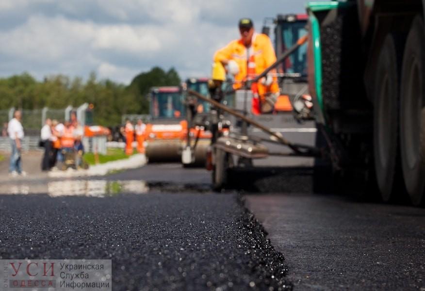 Более полмиллиарда гривен выделяют на ремонт трасс во всех районах Одесской области «фото»