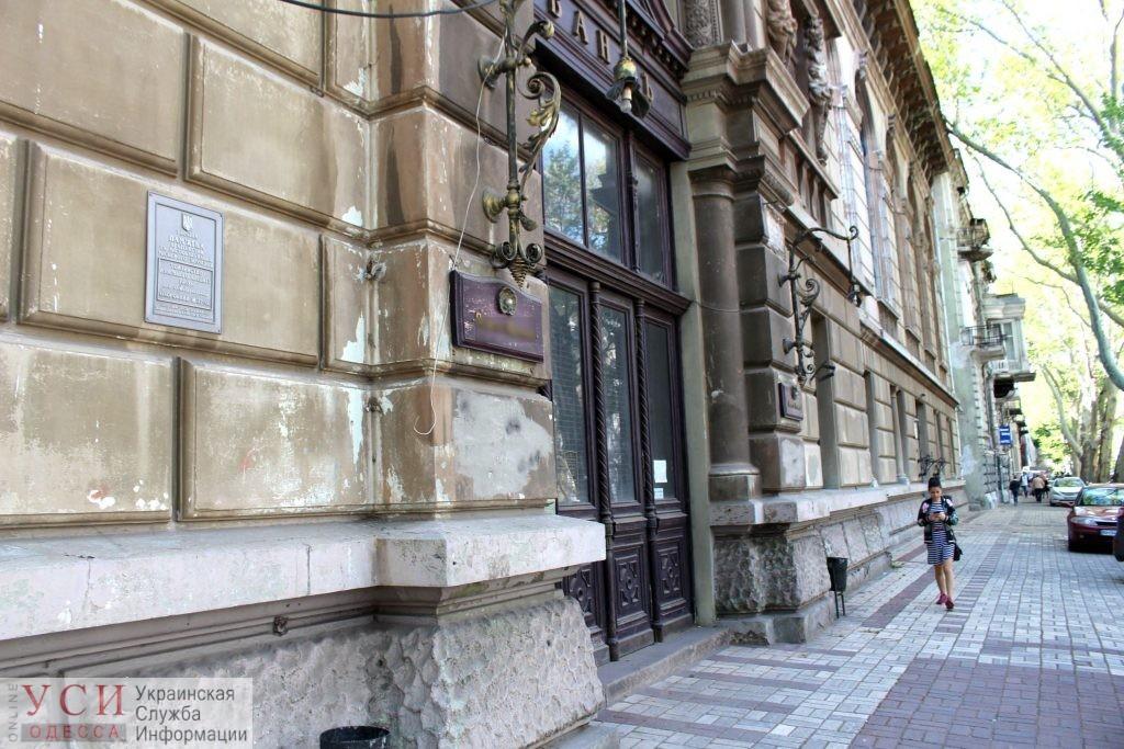 Одесский облсовет планирует сдать в аренду историческое здание банка «Порто-Франко» на Пушкинской «фото»