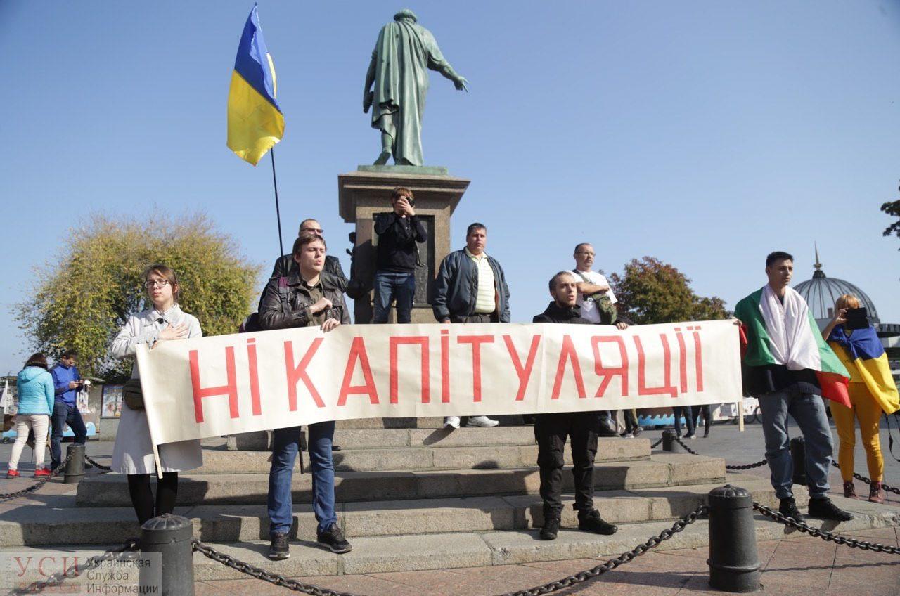 В Одессе продолжаются акции протеста «Нет капитуляции» (фото) «фото»