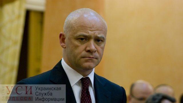 Антикоррупционный суд займется делом Труханова «фото»