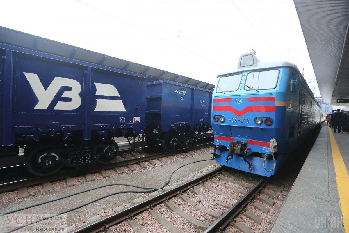 Поезда из Одессы в Россию отменять не будут «фото»