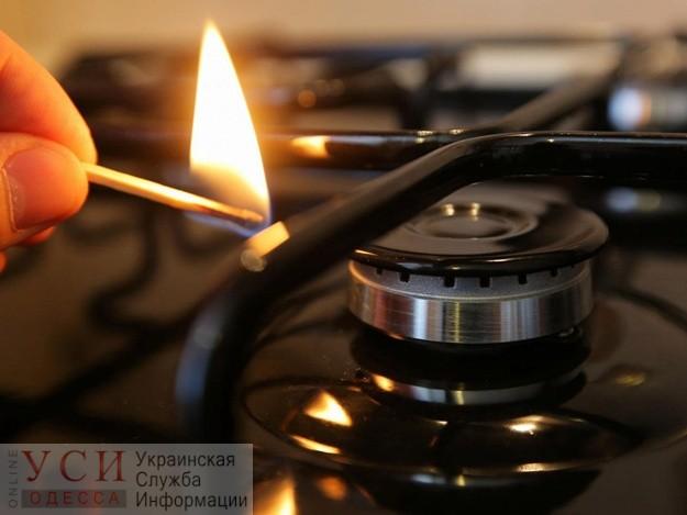 Жители 10 домов на поселке Котовского остались без газа на целый день «фото»