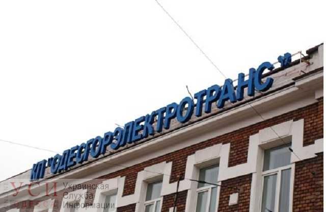 В Одессе готовятся пустить на линию первый электробус: его сертифицировали «фото»
