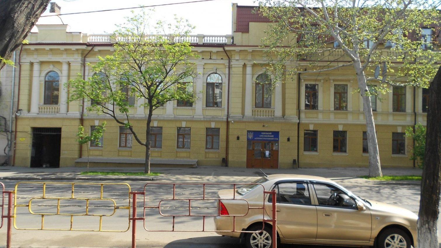 Минобороны Украины пытается вернуть себе здание бывшего суда на Софиевской «фото»