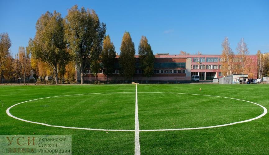 Школьный стадион на Таирова обновят и отремонтируют за 23 миллиона «фото»
