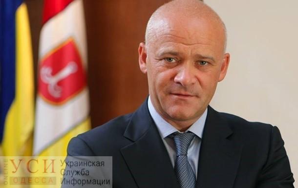 Труханов ушел в третий отпуск за последнее время «фото»