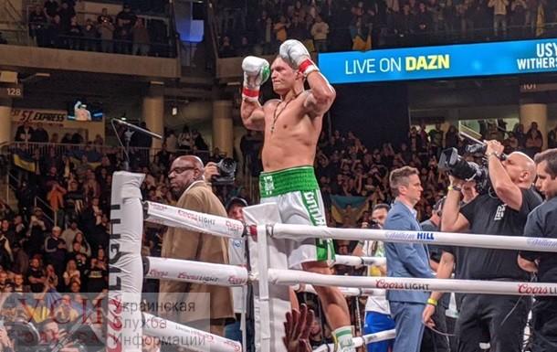 Украинский боксер Усик одержал первую победу в супертяжелом весе «фото»
