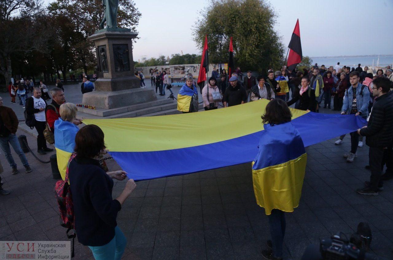 В центре Одессы прошел малочисленный митинг «Нет капитуляции» (фото) «фото»