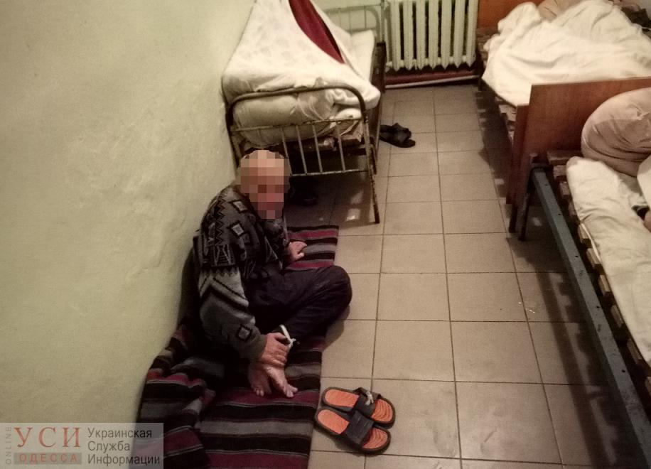 Изнанка Белгород-Днестровской психбольницы: сотрудники рассказали о плачевном положении пациентов и коррупции в учреждении (фото) «фото»