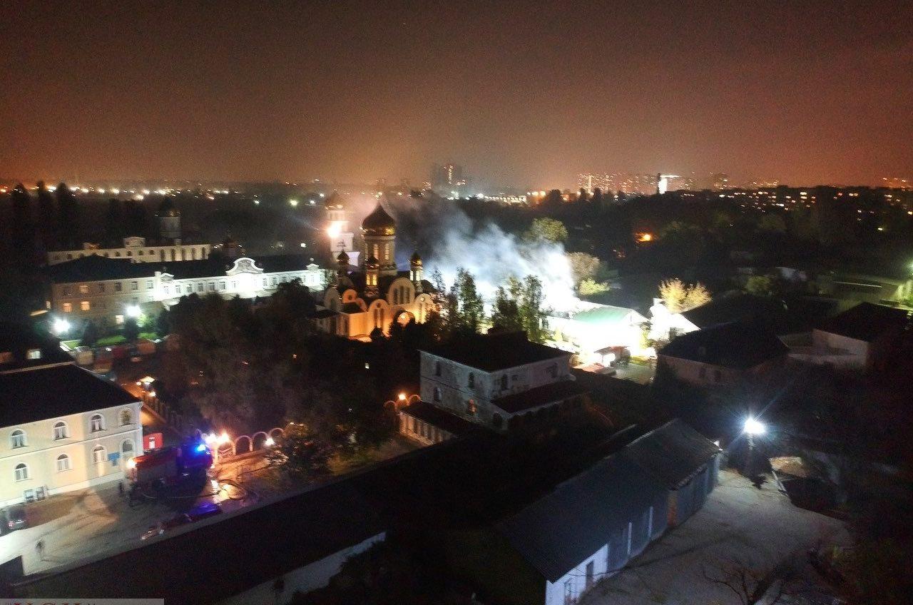 В Одессе загорелся Иверский монастырь (фото) ОБНОВЛЕНО «фото»