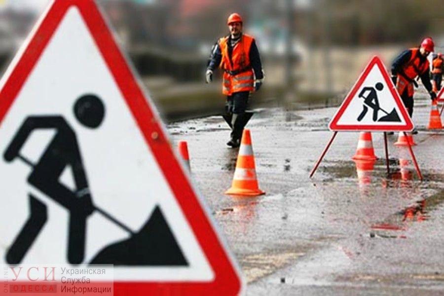 Одесский горсовет продолжает спор за свои долги 2017 года перед компанией, ремонтирующей дороги «фото»