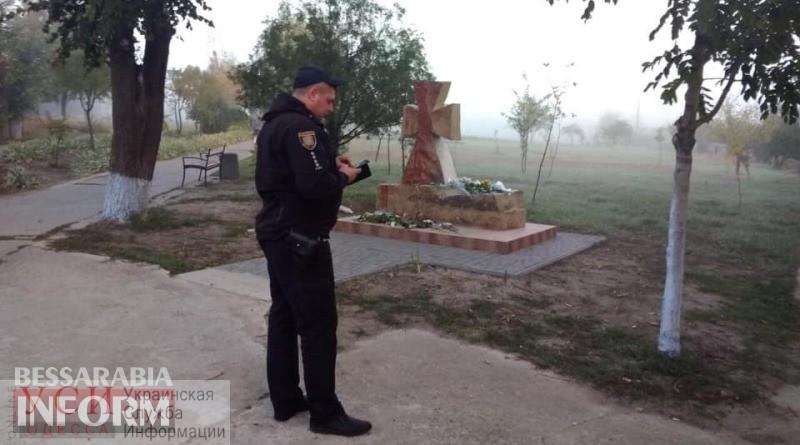 В Татарбунарах в День защитника Украины неизвестные осквернили памятный крест (фото) «фото»