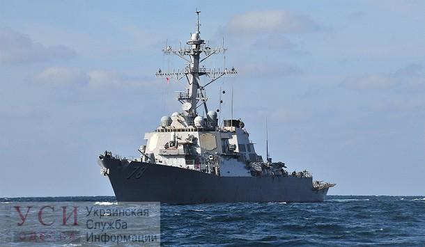 Американский эсминец USS Porter зашел в седьмой раз в Черное море «фото»
