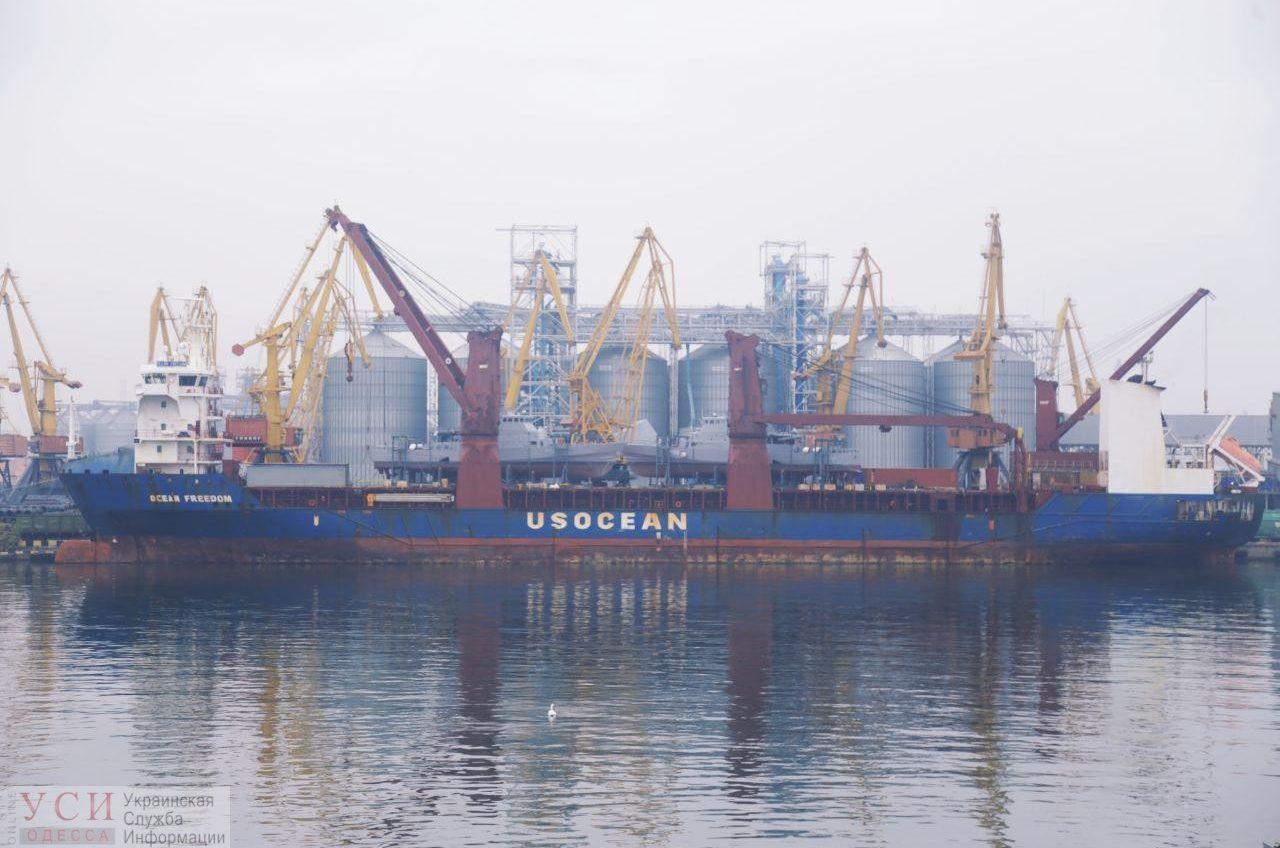 В Одессу для ВМСУ доставили два американских катера Island (фото) «фото»