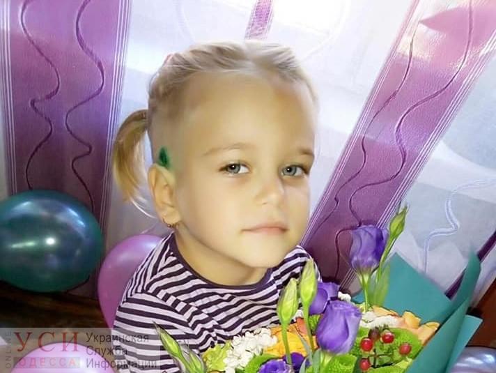 Одесситов просят помочь собрать средства для маленькой девочки, которая не может ходить (фото) «фото»
