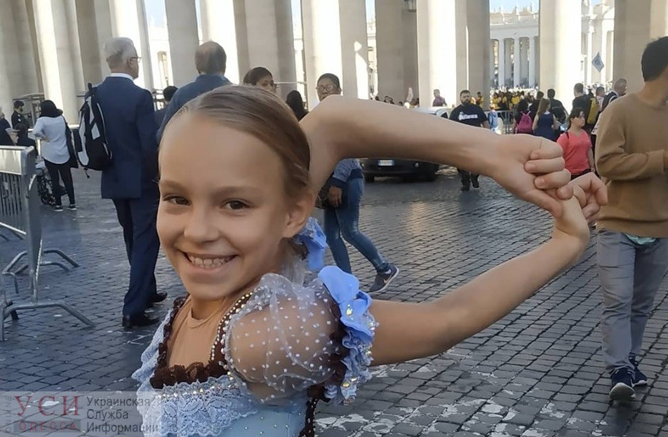 Юная спортсменка из Одесской области выступила на площади Ватикана перед Папой Римским и получила его благословение(фото) «фото»