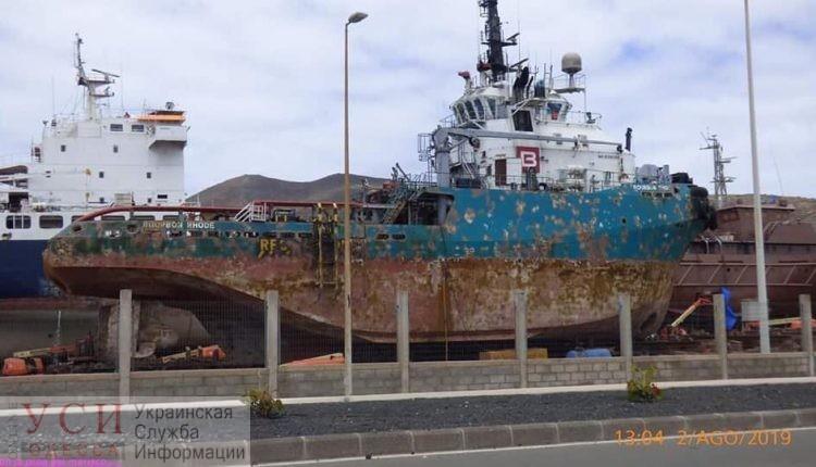 В Атлантическом океане возобновили поиски одесских моряков буксира «Bourbon Rhode», который потерпел крушение «фото»