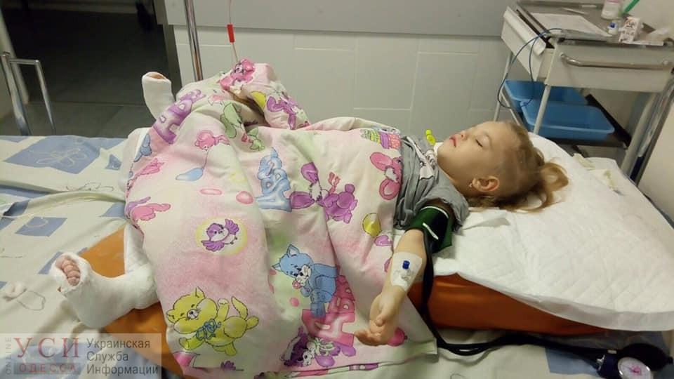 Одесситы за три часа собрали деньги на операцию маленькой девочке, которая не может ходить «фото»