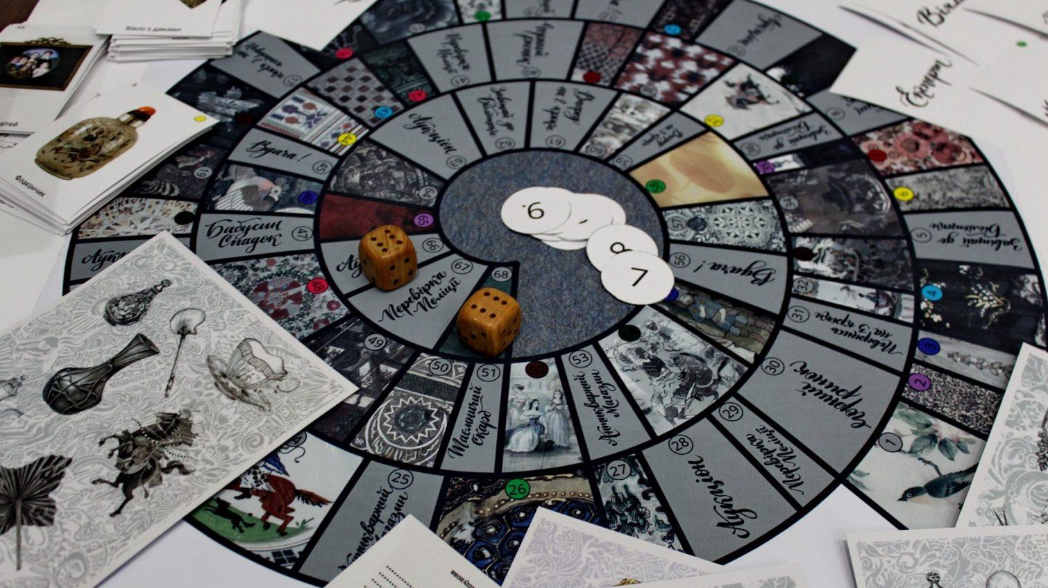 «Собери коллекцию, создай музей» — одесский музей выпустил собственную настольную игру (фото) «фото»