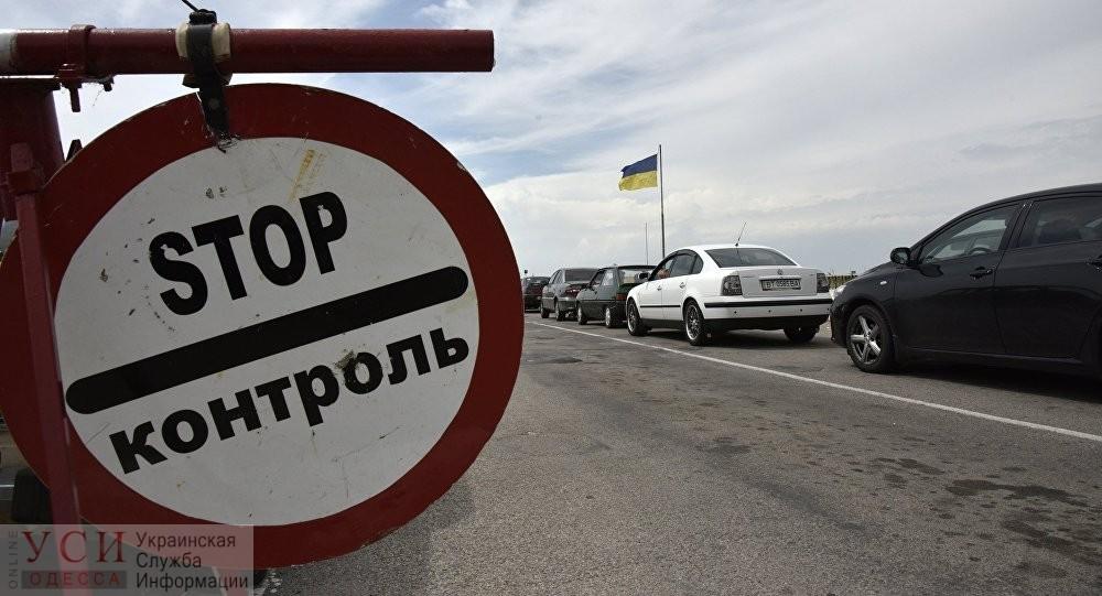 Пограничники просят 400 тысяч гривен на укрепление пунктов пропуска с Приднестровьем «фото»
