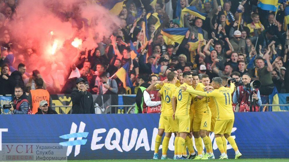 Сборная Украины по футболу победила португальцев и выходит на Евро-2020 «фото»